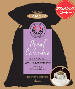 db decafe-colombia5px